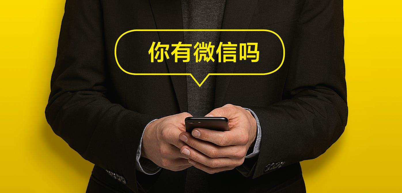 Das Wechat-Phänomen: Wie eine einzelne App den chinesischen Markt beherrscht