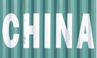 Leitfaden für die internationale Warenbeschaffung: China-Sourcing