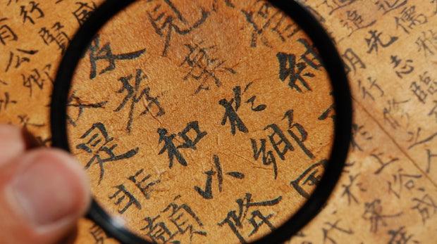 Twitter Translation Center: So motiviert man Nutzer, die eigene Website zu übersetzen