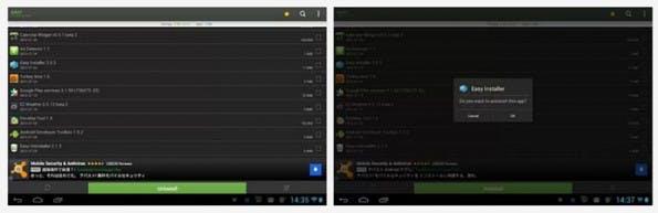 Android schneller machen: Easy Uninstaller hilft dabei, mehrere nicht benötigte Apps auf einmal zu deinstallieren. (Screenshots: Google Play)