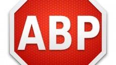 Unternehmen hinter dem Werbeblocker AdBlock Plus hat Anbietern von iOS-Werbeblockern Geld geboten, damit sie die Whitelist des Unternehmens in ihre Apps integrieren. (Grafik: Eyeo GmbH)