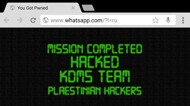 WhatsApp-Server gehackt – Palästinensische Hacker am Werk