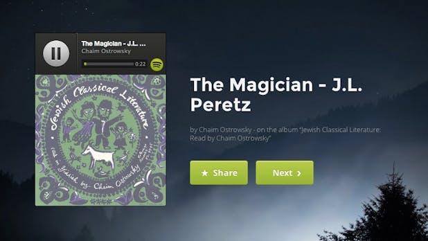 Eine wilde Reise durch Spotify: Mit Forgotify Millionen Songs finden, die nie jemand gehört hat