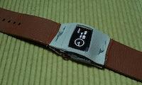 Arduino am Handgelenk: So baut ihr euch eure eigene Smartwatch