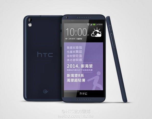 HTC Desire 8: Das neue Smartphone kommt pünktlich zum Mobile World Congress. (Bild: HTC / Weibo)