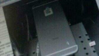iPhone 6 mit iPod-Charme: Fotos sollen neues Apple-Flaggschiff zeigen