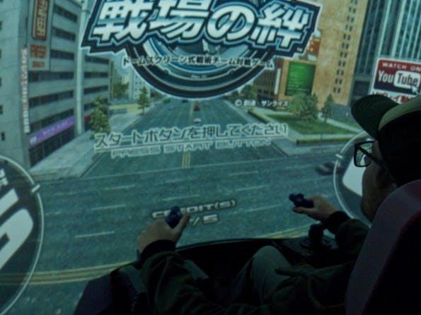 Mobile Suit Gundam: Bonds of the Battlefield von Namco in einer Spielhalle in Tokio. (Bild: Sébastien Bonset)