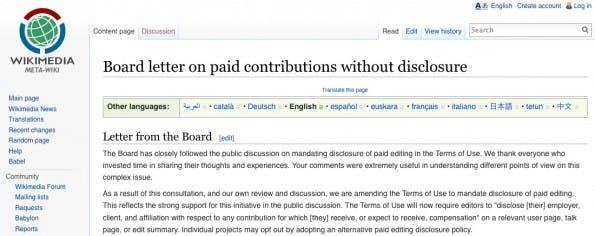 Die Ankündigung der Richtlinien-Änderungen durch die Wikimedia Foundation, die unter anderem bezahlte Wikipedia-Autoren betreffen. (Screenshot: Wikimedia)