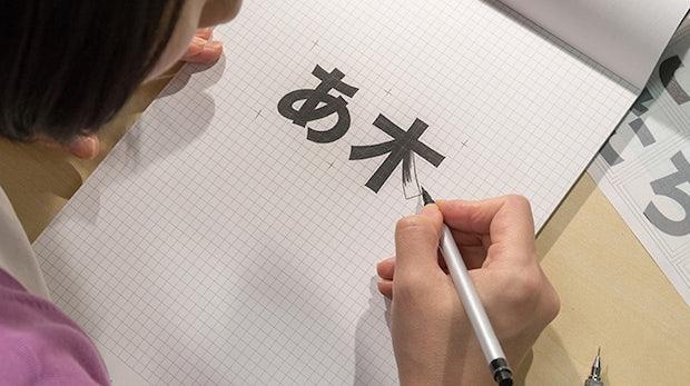 Ein Font für alle Sprachen: Mit Noto will Google die Welt erobern