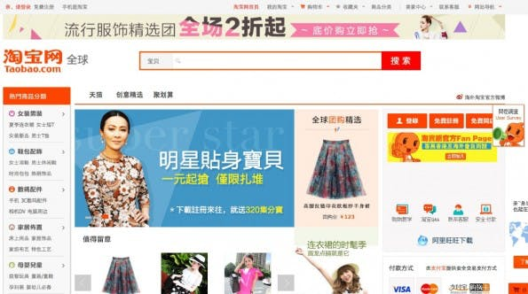 (Screenshot: Taobao)