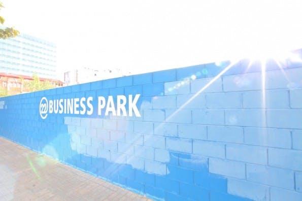 Der Business-Park 22@ in Barcelona. (Foto: Felicitas Hackmann)