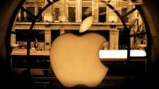Apple ist die wertvollste Marke der Welt. #FLICKR#