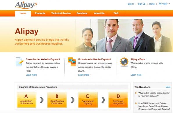 Screenshot: Alipay