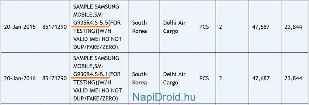 Entlarvt: Auf der Importdatenbank Zauba sind zwei Samsung-Galaxy-S7-Varianten entdeckt worden – mit 5,1 und 5,5 Zoll-Displays. (Screenshot: Zauba, NapiDroid)