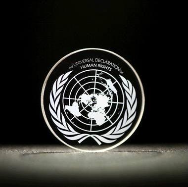 Deklaration der Menschenrechte. (Bild: Uni Southampton)
