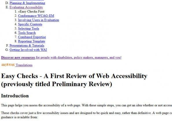 Nicht schön, aber ohne CSS bietet sich ein guter Blick über die Dokumentstruktur – wichtig im Bereich Accessibility. (Screenshot: W3C)