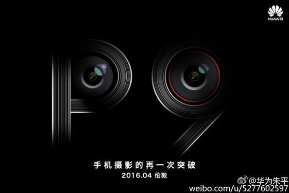 Die rückseitige Dual-Kamera kann als sicher gelten – Huawei teasert dieses Feature schon offiziell an. (Bild; Huawei)