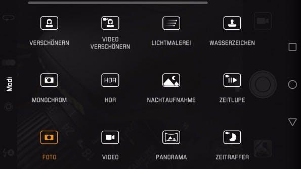 Die verschiedenen Modi der Huawei-P9-Kamera-App (Bild: t3n)