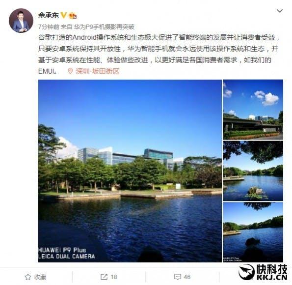 Huawei bleibt bis auf Weiteres Android treu, so CEO Richard Yu. (Bild: Gizmochina; Weibo)