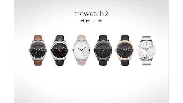 Smartwatch: Die Ticwatch 2 gibt es in verschiedenen Ausführungen. (Grafik: Mobvoi)