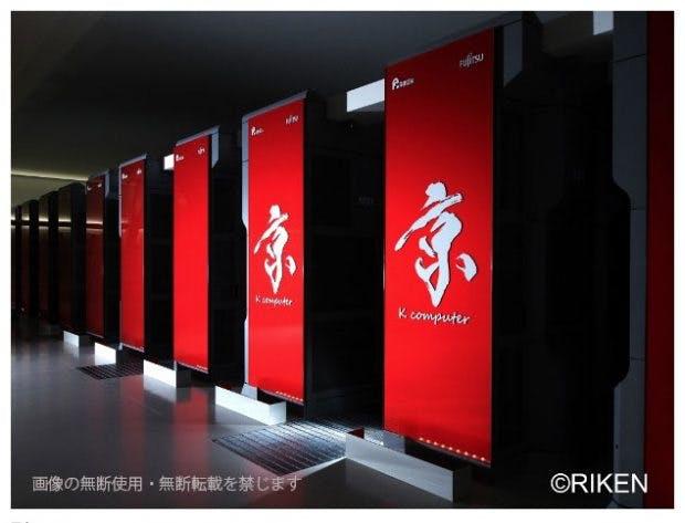 Der K Computer ist derzeit Japans zweitschnellster Supercomputer. (Bild: Riken)