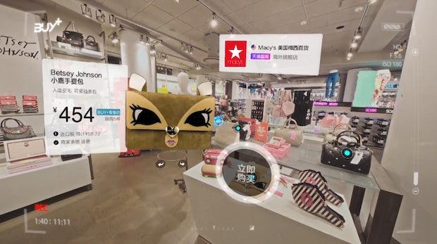 Virtual-Reality-Shopping: US-Kaufhaus Macy's macht fetten Umsatz mit chinesischen Kunden