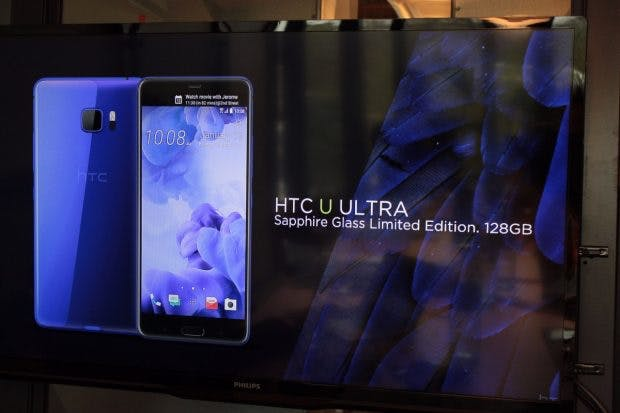 Das HTC U Ultra Sapphire Edition soll zu einem späteren Zeitpunkt auf den Markt kommen. (Foto: t3n)