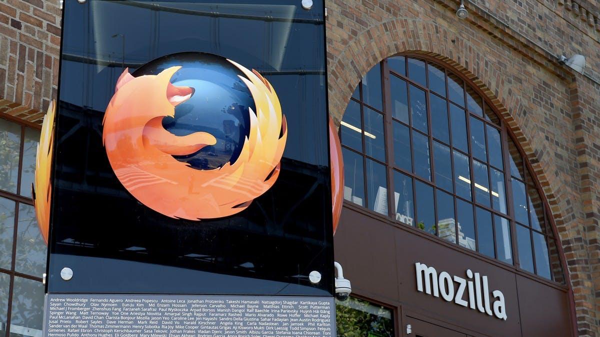 Firefox-Roadmap für 2018: Top-Speed hat im Browser höchste Priorität