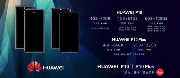 Vom Huawei P10 (Plus) wird es wohl zahlreiche Varianten geben. (Bild: Phonearena)