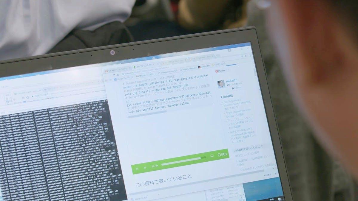Maschinelles Lernen Marke Google: Tensorflow erreicht Version 1.0