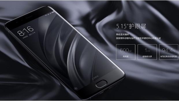 Xiaomis Mi6 erinnert ein optisch wenig an Huaweis P10.  (Screenshot: Xiaomi)
