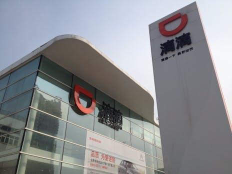 Zweiter Mord: Chinesisches Uber Didi Chuxing stellt seinen Fahrdienst ein