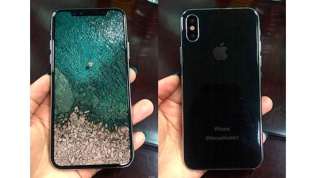 """Viel Display, kaum Rahmen. So soll das iPhone 8 angeblich aussehen. (Bild: <a  href=""""https://twitter.com/VenyaGeskin1/status/864877441214541824"""">Benjamin Geskin</a>)"""