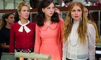 Social Bots, Good Girls Revolt und schöner scheitern: Die t3n-TV-Tipps zum Wochenende
