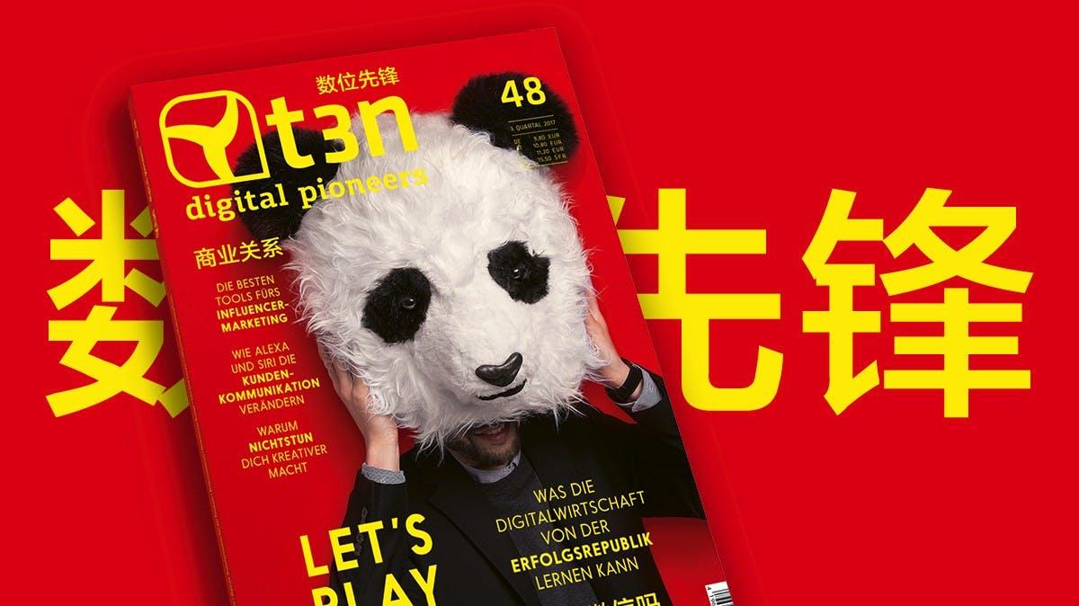 t3n 48: Let's Play China! Was wir von der digitalen Erfolgsrepublik lernen können