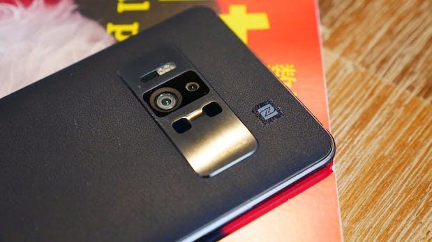 Asus Zenfone AR: Das erste Augmented-Reality-Smartphone für die Hosentasche ab sofort verfügbar