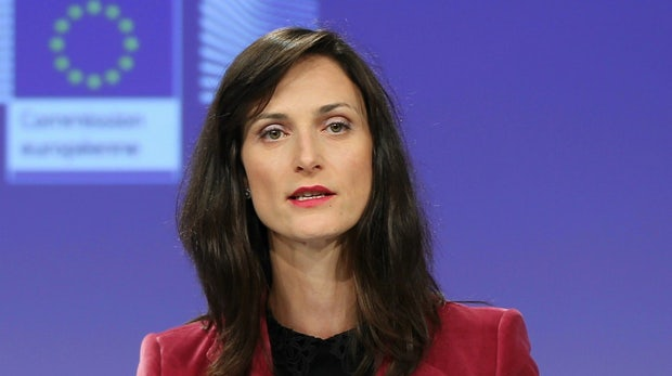 EU soll für eine Milliarde Euro Supercomputer bekommen