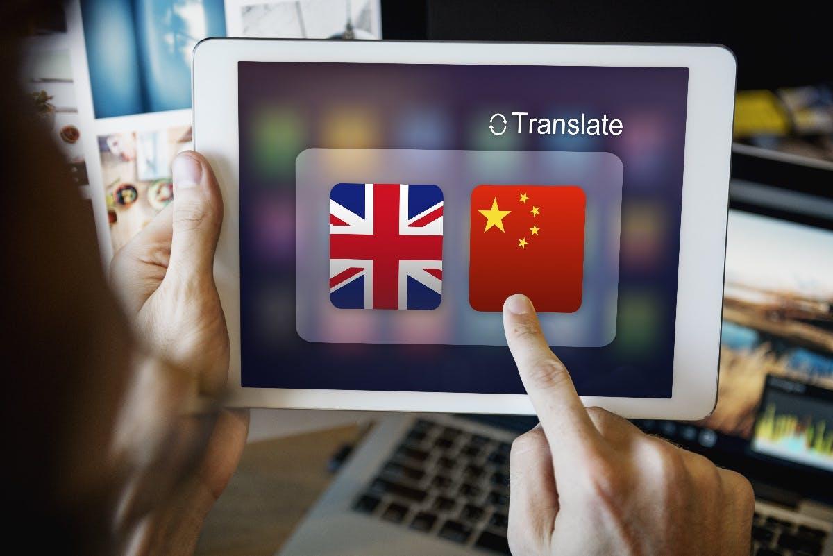 So gut wie ein Mensch: Microsoft-KI übersetzt chinesische News ins Englische