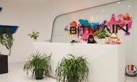 Nächster Versuch: Chinas Bitcoin-Riese Bitmain soll erneut Börsengang planen