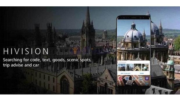 Huawei Mate 20 soll mit verbesserter Objekt- und Texterkennung kommen. (Screenshot: Girafa)