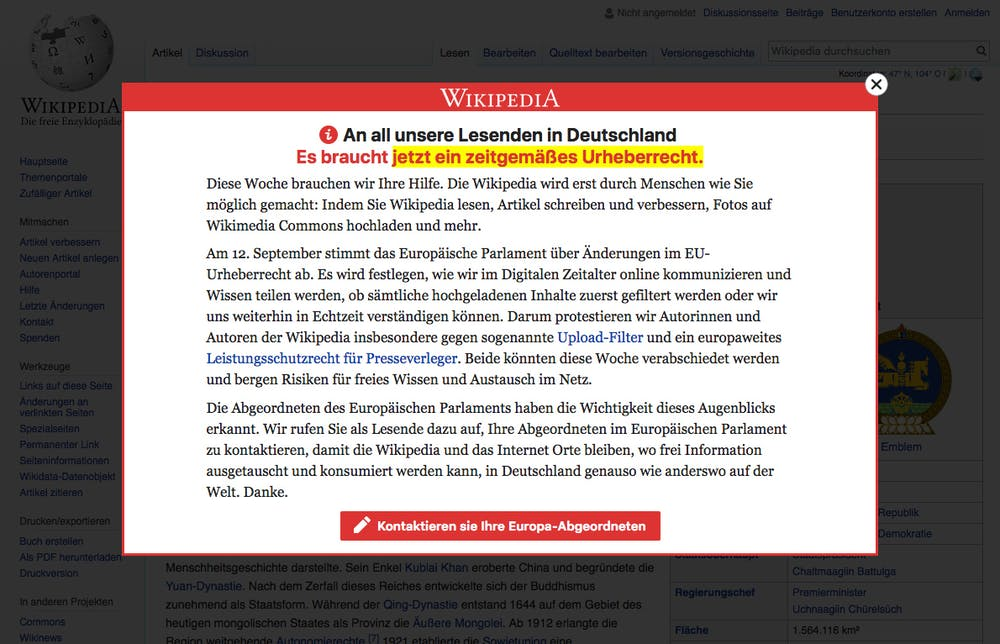Wikipedia kämpft gegen Uploadfilter. (Screenshot: Wikipedia)