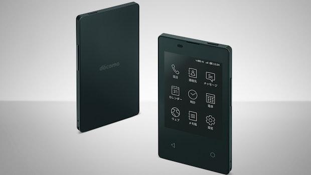 E-Ink-Zwerg: Dieses kleine Telefon passt sogar in deinen Geldbeutel