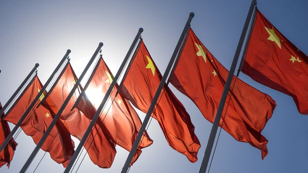 Eine neue chinesische App zeigt, ob jemand in der Nähe unbezahlte Schulden hat
