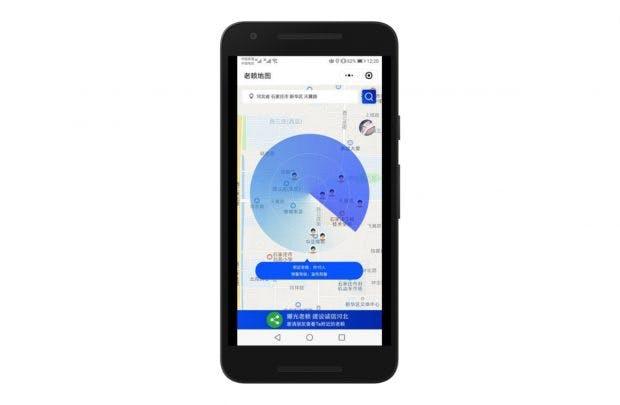Diese Chinesische App zeigt Aufenthaltsort von Schuldnern an. (Screenshot: China Daily – Grafik: Mockuphone / t3n)