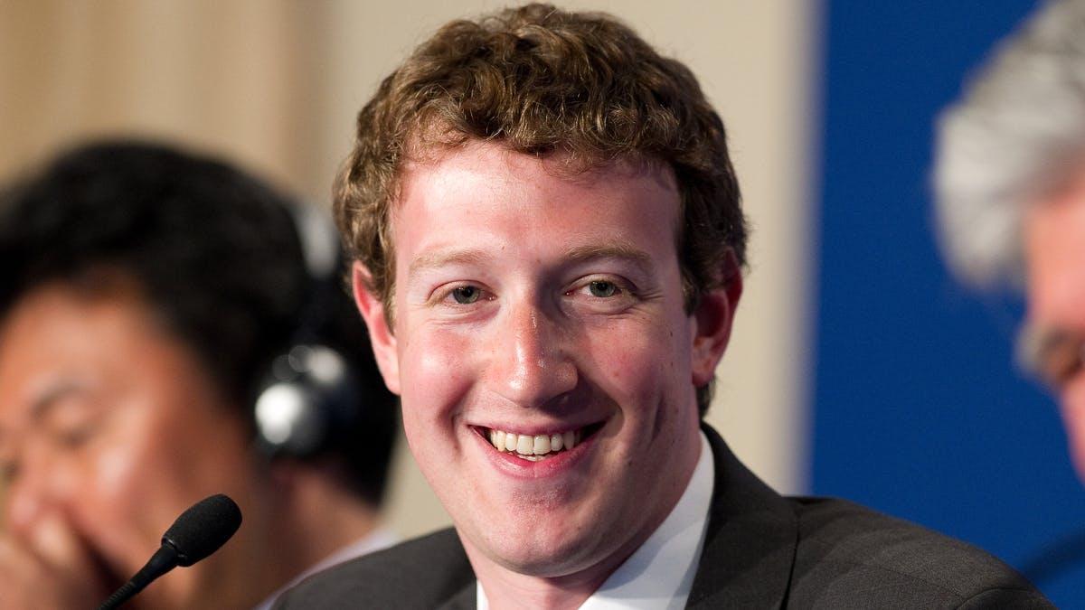 Facebook ermöglicht es euch, gezielt nach Fotos von weiblichen Freunden suchen