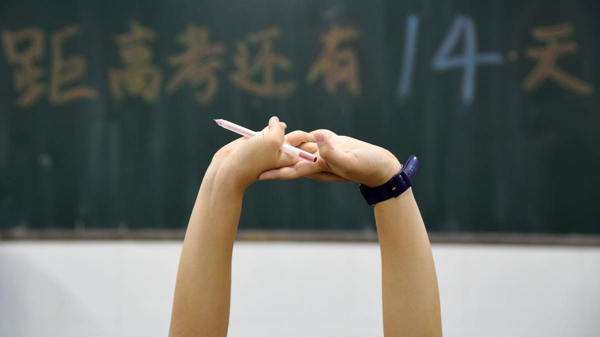 Überwachung von Schülern per Digitalarmband? Empörung in China