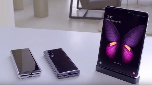 Dünner, kleiner und günstiger: Samsung soll an neuem Galaxy Fold arbeiten