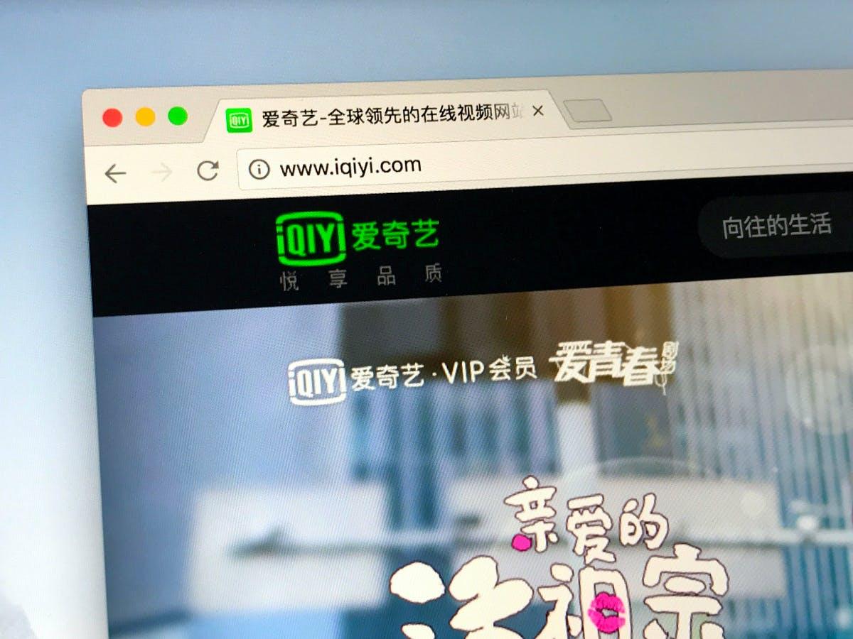 Chinesischer Streaming-Riese iQiyi bringt ein VR-Headset für 300 Dollar auf den Markt