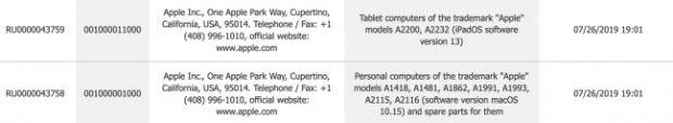 In der EEC-Datenbank sind neue iPad-Modelle mit iPadOS entdeckt worden. (Screenshot: Macrumors)