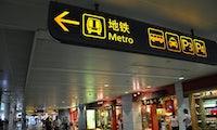 Shenzhen nutzt Gesichtserkennung für Freifahrten im ÖPNV